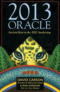 2013-oracle003